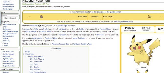 BULBAPEDIA สารานุกรมโปเกมอน Pokémon
