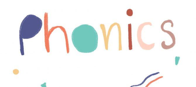 เรียนภาษาอังกฤษ ฝึกออกเสียงโฟนิกส์ (Phonics) A-Z