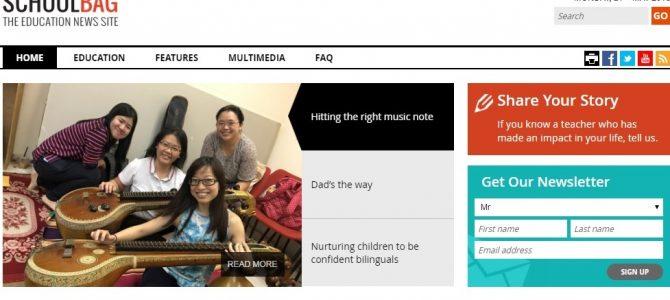 สื่อเพื่อการศึกษาของกระทรวงศึกษาประเทศสิงคโปร์ สำหรับอาจารย์ เด็ก และผู้ปกครอง