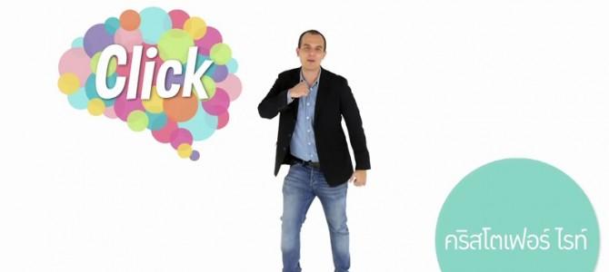 เรียนภาษาอังกฤษฟรี! กับรายการสอนภาษาอังกฤษในยูทูป (YouTube)