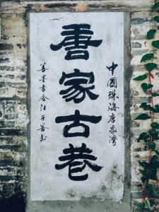 แหล่งเรียนภาษาจีน Chinese Learning Resources