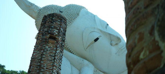 อริยทรัยพ์ 7 ประการ คำสอนพระพุทธเจ้า แนวคิดพระพุทธศาสนา Buddhism